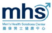 MHS 嘉伟男士健康中心